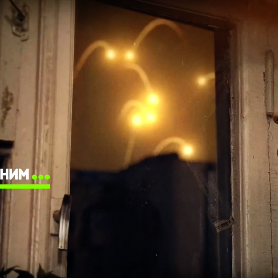 ТВ-3 - ID Окно (2016)