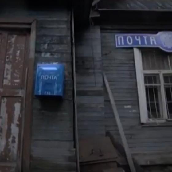 ТВ-3 - Охотники за привидениями - письма 2014